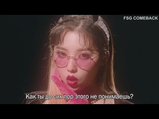 Stella Jang (스텔라장) - Villain (빌런) рус.саб