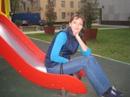Фотоальбом Елены Полетаевой