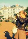 Фотоальбом Александры Зиминой
