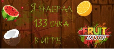 фото из альбома Вани Пряхина №5