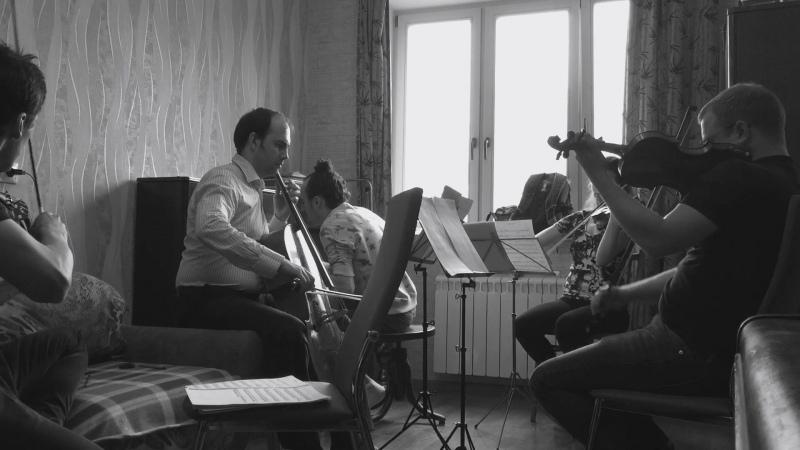 ZERO PEOPLE репетиция со струнным квартетом
