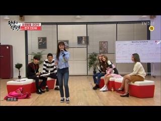 [VIDEO]Chosun Idol Party с MAMAMOO 170102 часть 1