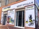 Персональный фотоальбом Степана Керхера