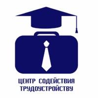 Центр содействия трудоустройству УрГПУ | ВКонтакте