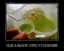 Персональный фотоальбом Ульяны Караульновой