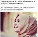 Персональный фотоальбом Shinar Korzhunbaeva