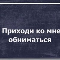 Фото Лилии Ким ВКонтакте