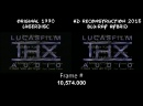 THX_W0W_LDvsBD_5B5_comparison