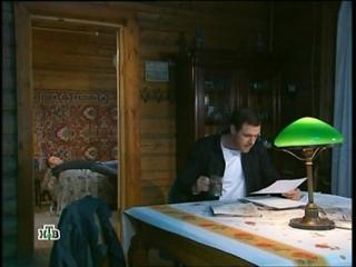Закон и порядок-2. Фильм 11. Искупление грехов (2007)