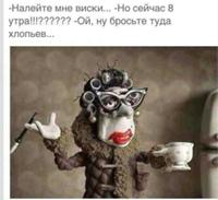 Элеонора Смеренова-Браиловская фото №36