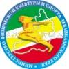 Минспорт Забайкальского края