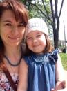 Екатерина Артикулова, 35 лет, Лобня, Россия