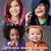 Katerina Petush