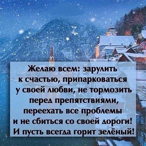 фото из альбома Оксаны Вьюновой №9