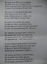 Коваль Вита | Троицкое | 26