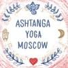 Ashtanga Yoga Moscow