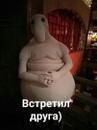 Simonyan Arsen | Москва | 29