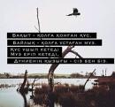 Персональный фотоальбом Мырзабека Камеденова