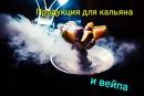 Фотоальбом Яна Доброва
