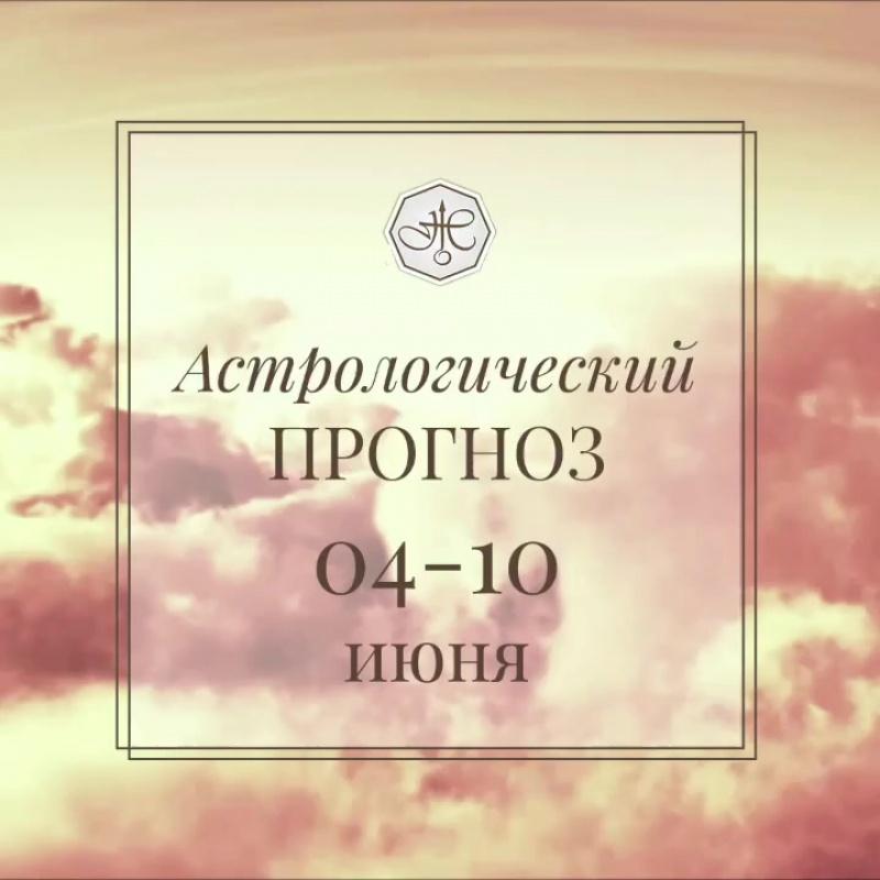 Видео от Евгении Чучалиной
