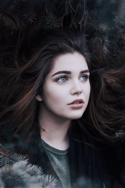 Надя Левинина