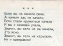 Марцын Екатерина | Одесса | 48