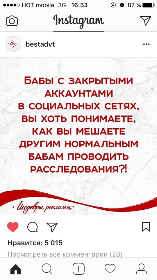 фото из альбома Anastasia Malyhina №3
