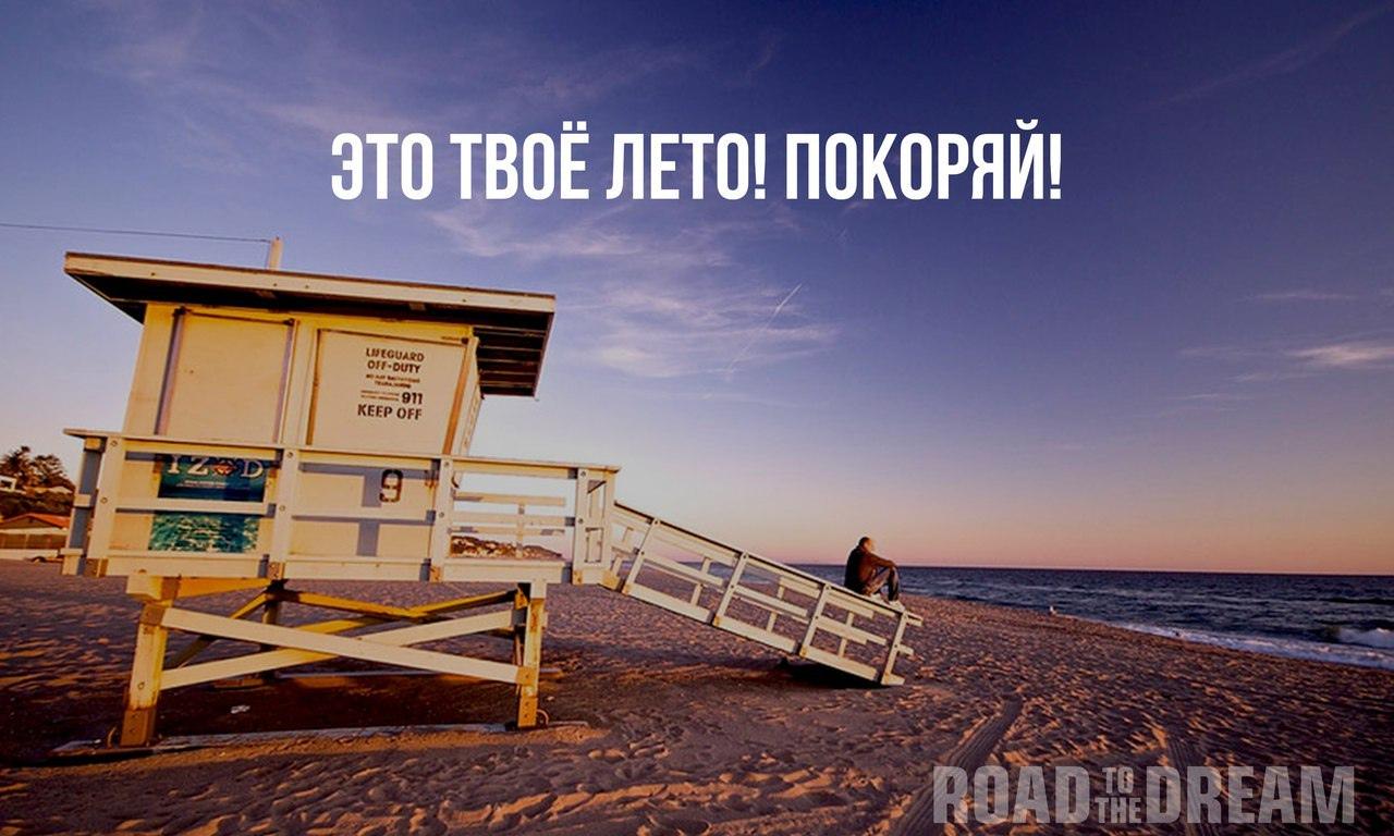 фото из альбома Марии Моренко №12