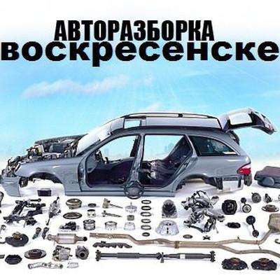Κирилл Αртемьев