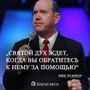 Смирнова Наталья | Москва | 46