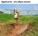 Фотоальбом Валерия Летовальцева
