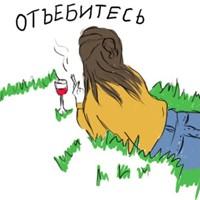 Фотография Софии Вячеславовной