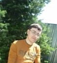 Личный фотоальбом Евгения Штанько