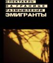 Волочиенко Александр | Москва | 16