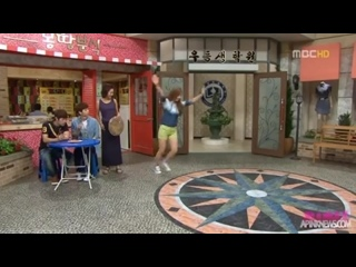 (110822) All My Love: Episode 194