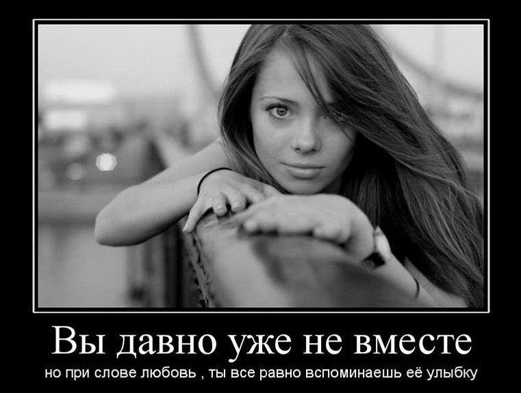 фото из альбома Руслана Мешкова №11