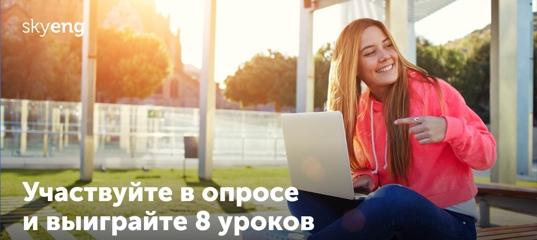 Пройдите опрос: как мы сочетаем обучение, работу и отдых