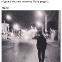 Магаев Мага