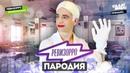 Зенов Сергей | Москва | 36