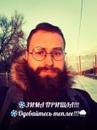 Александр Кустов, 32 года, Орехово-Зуево, Россия
