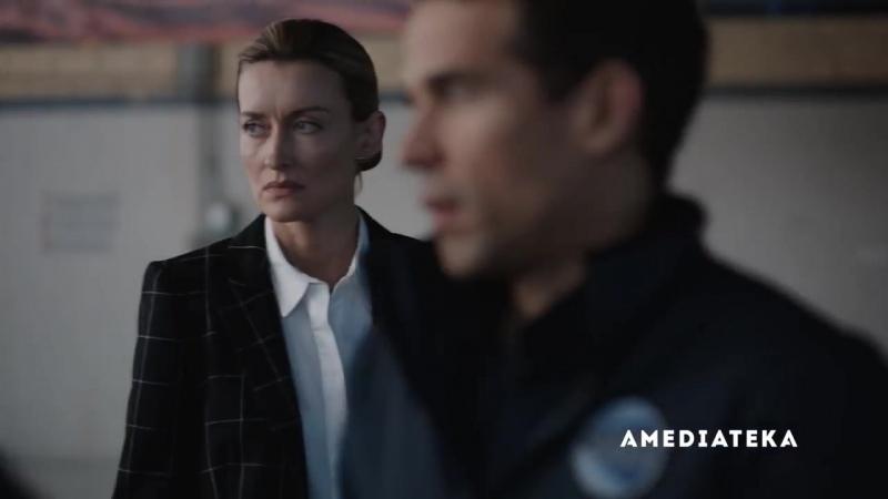 Сериал ПЕРВЫЕ 2018 1 й сезон Большой русский трейлер