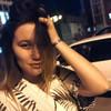 Арина Василенко