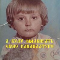 AleksUliyanov