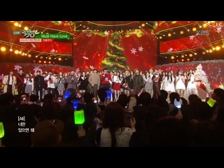 [PERF] : BTOB - Must Have Love (Brown Eyed Girls & SG Wannabe Cover) @ Music Bank Year End Special