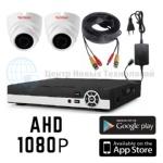 Готовый комплект AHD внутреннего видеонаблюдения 2МПх