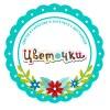 Заказать цветы Flowers-saratov.ru