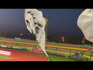 Динамо Берлин - Герта-2 0:4 (0:2) Поддержка на трибуне