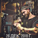 Гришин Иван | Москва | 37