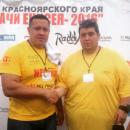 Шикотько Александр | Красноярск | 39