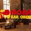Купить шторы в Санкт-Петербурге\СПБ